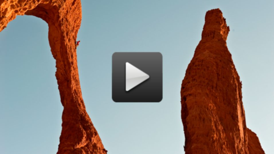 ennedi video gallery hero