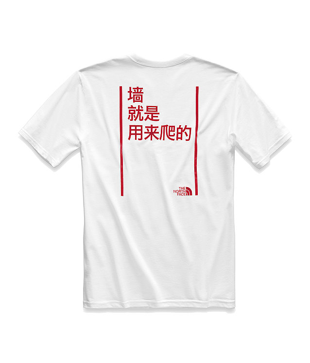 Short-Sleeve Meant to Climb Chinese Tee