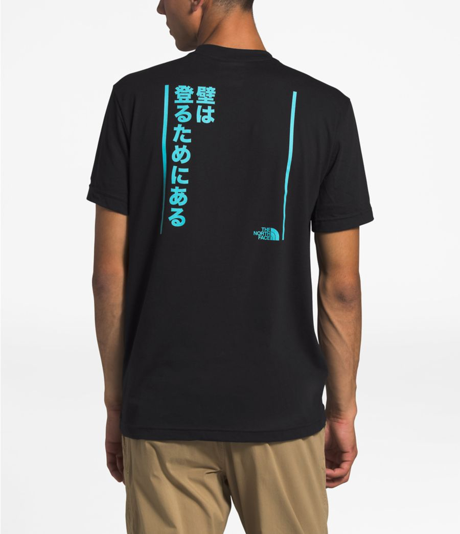 Unisex Short Sleeve Walls Are Meant For Climbing Tee-