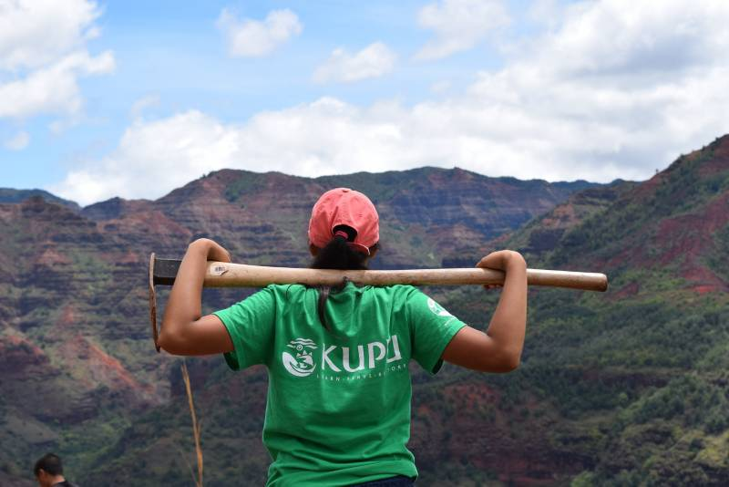 Explore Fund Kupu Foundation